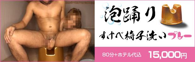 sukebeishu_l