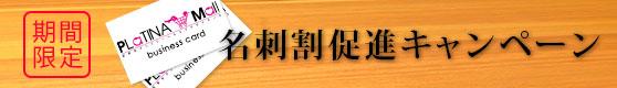 meisoku_l